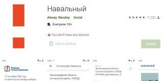 App Navalny: Russia minaccia multe contro Apple e Google