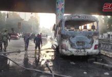 Siria: attentato dinamitardo a Damasco